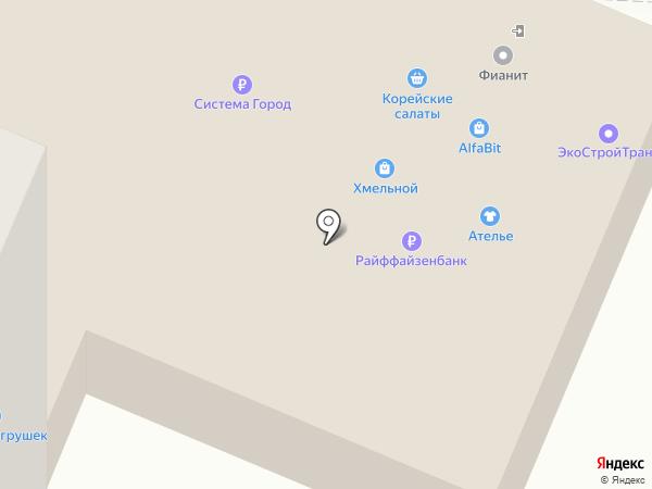 Интернет-магазин душевных подарков на карте Челябинска
