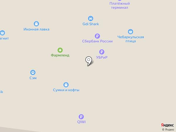 Ломбард Капитал на карте Челябинска