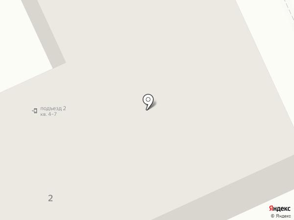 Марго на карте Челябинска