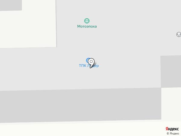 Аквалайн на карте Челябинска
