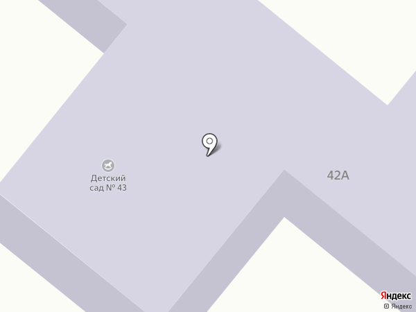 Детский сад №43 на карте Копейска