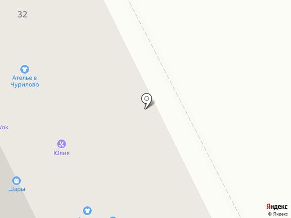 Копицентр на карте Челябинска