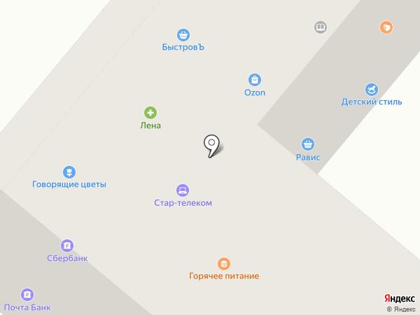Агроном на карте Копейска