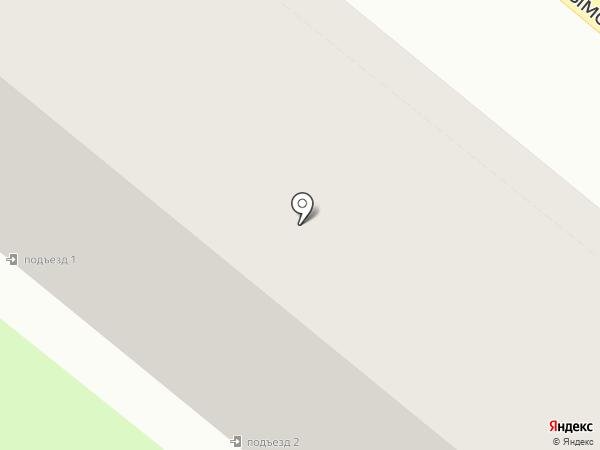 Фея на карте Копейска