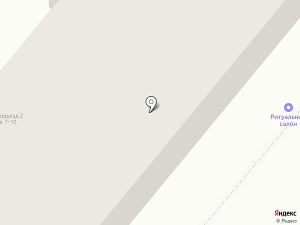 Киви на карте Копейска