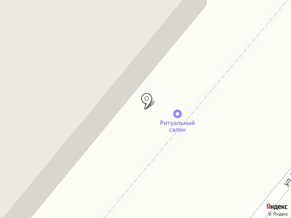 Ритуальный салон на карте Копейска