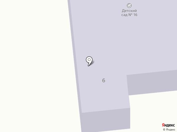 Детский сад №16 на карте Копейска