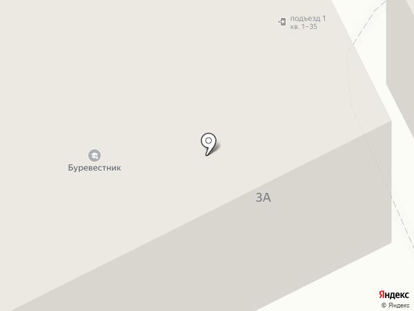 Урал Кафе на карте Челябинска