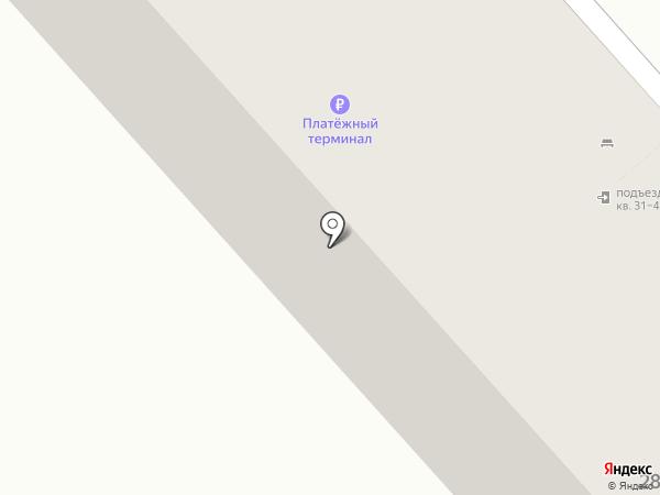Пятерочка на карте Копейска