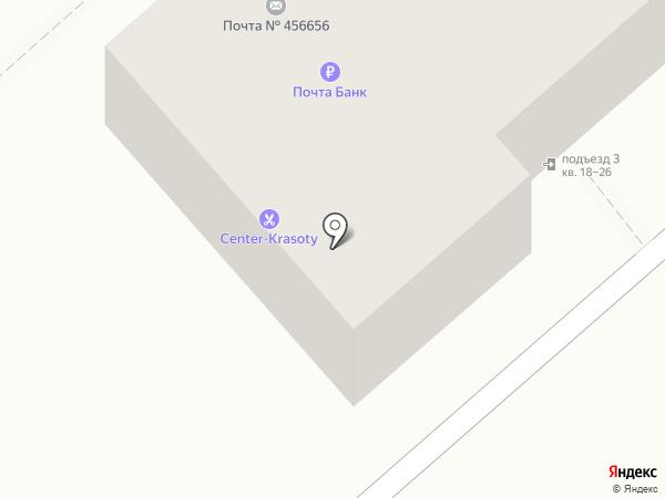 Почтовое отделение №11 на карте Копейска