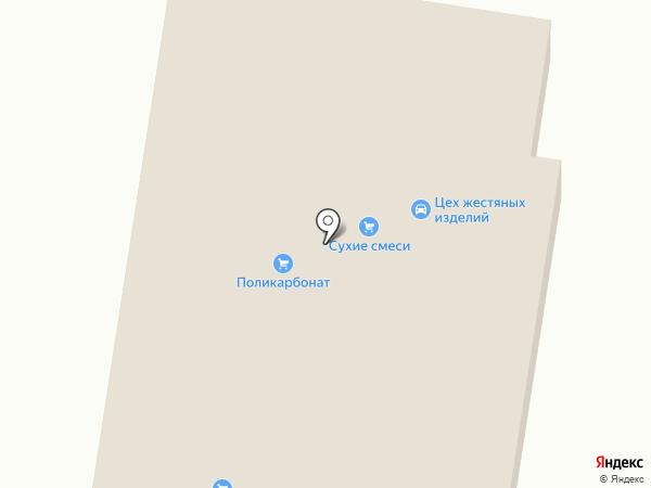 МетроСтрой на карте Копейска