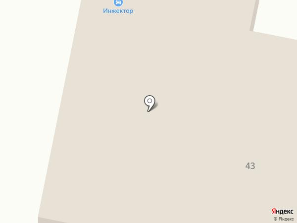 АвтоПарк на карте Копейска