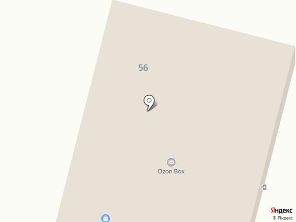 Autoburger на карте Копейска