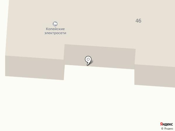 Челябэнергосбыт на карте Копейска