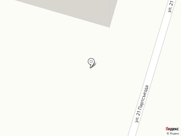 Comepay на карте Копейска