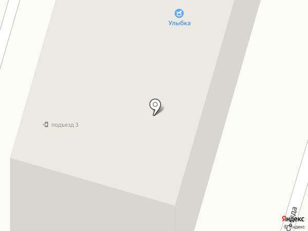 Магнит на карте Копейска