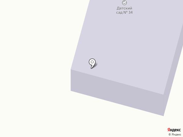 Детский сад №34 на карте Копейска