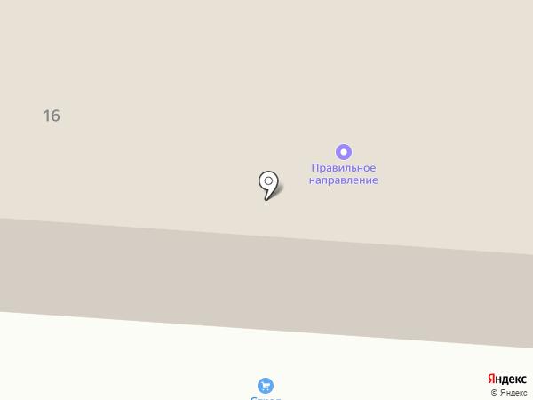 Стелла на карте Копейска