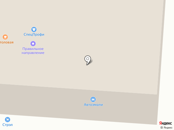 Форвард на карте Копейска