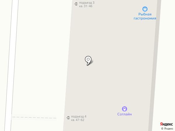 Инь ян на карте Копейска