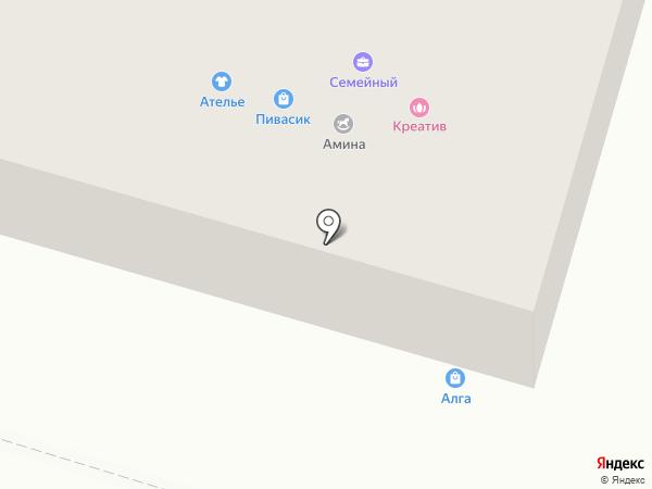 Магазин детских товаров на карте Копейска