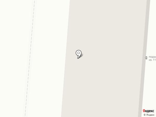 Магазин товаров для детей на карте Копейска