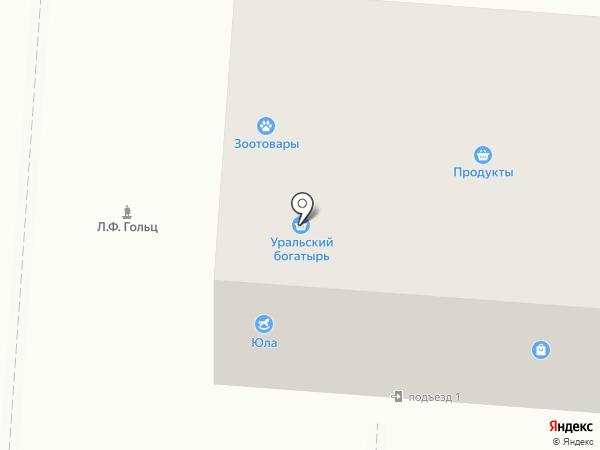 Магазин молочной продукции на карте Копейска