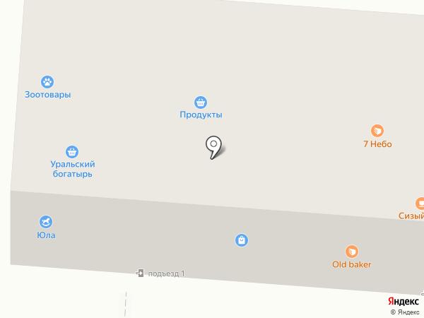 Ромкор на карте Копейска