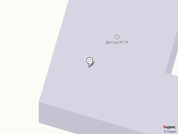Детский сад №31 на карте Копейска