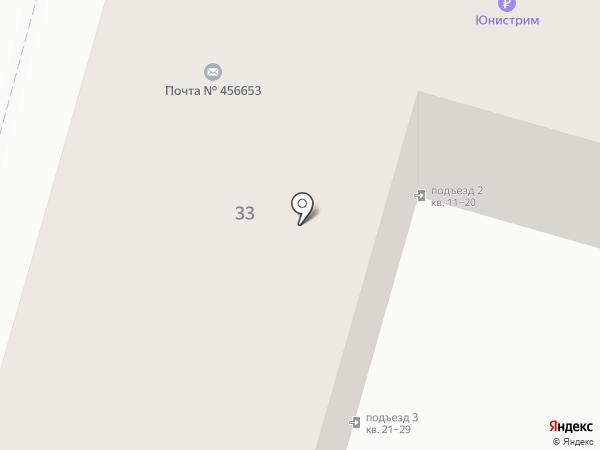 Почтовое отделение №6 на карте Копейска