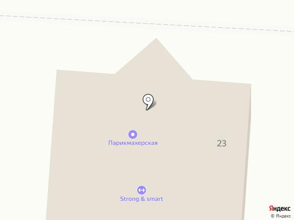 Strong & smart на карте Копейска