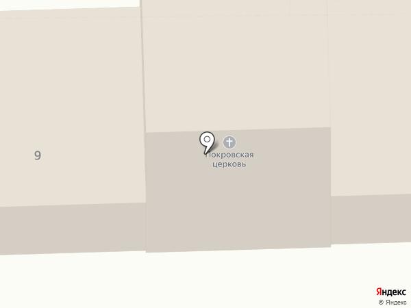 Воскресная школа на карте Копейска