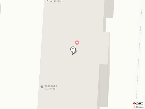 Женская консультация на карте Копейска