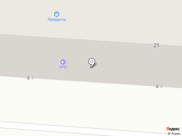Вестфалика на карте Копейска