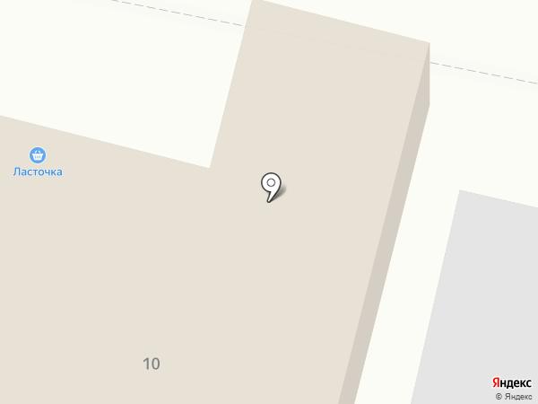 Автомагазин на карте Копейска