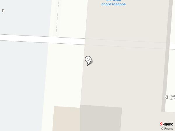 Магазин товаров для активного отдыха на карте Копейска