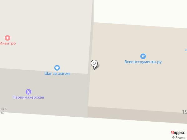 Зоомаркет на карте Копейска
