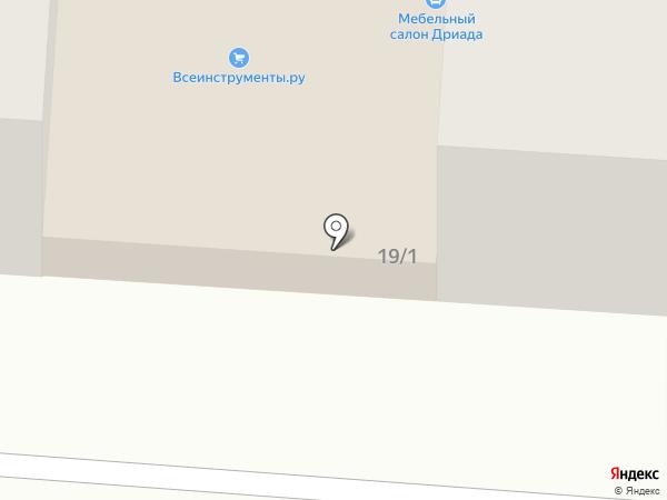 Вита на карте Копейска