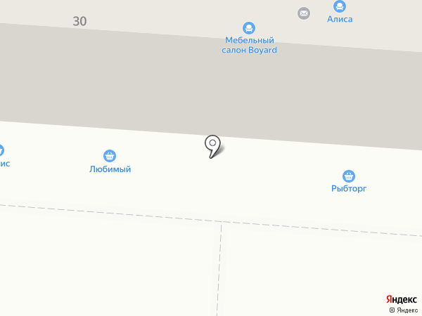 Кокетка на карте Копейска