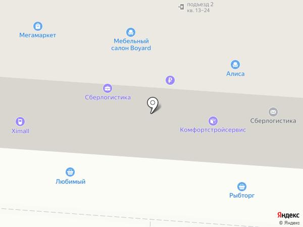 Боярд-Копейск на карте Копейска