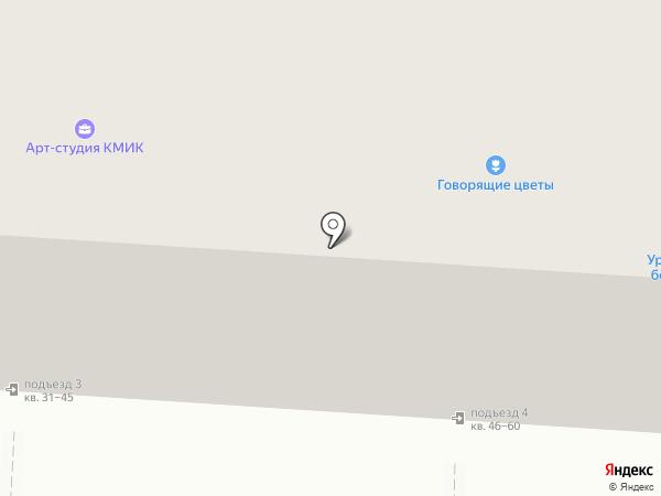 Матроскин на карте Копейска