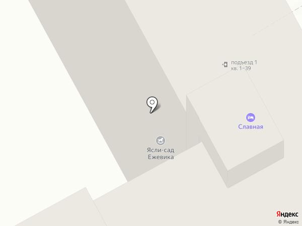 Алладин на карте Копейска