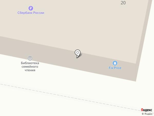DiAl на карте Копейска