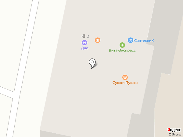 Магнит-Косметик на карте Копейска