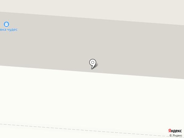 Кристина на карте Копейска