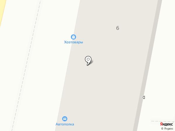 Магазин печного литья на карте Копейска