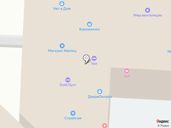 Магазин бытовой химии на карте Копейска