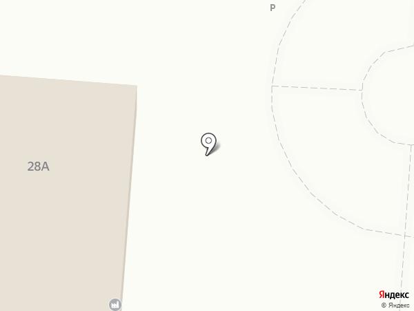 Магнит Косметик на карте Копейска