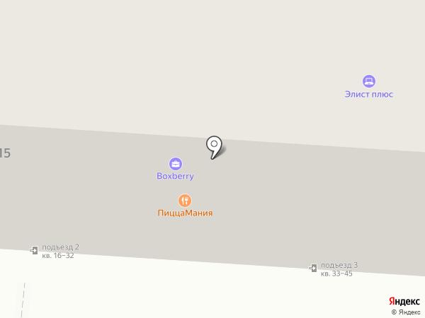 OZON.ru на карте Копейска