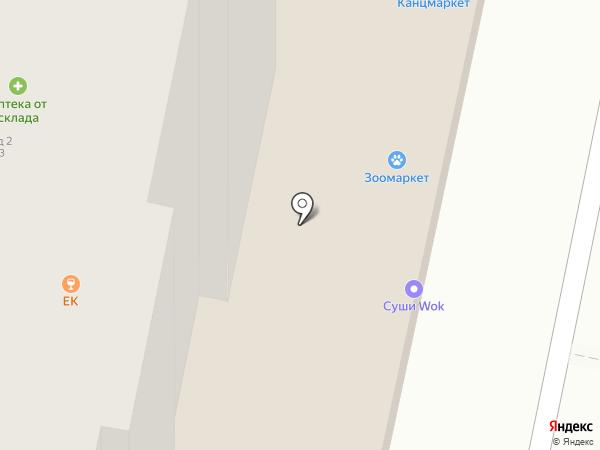Суши WOK на карте Копейска